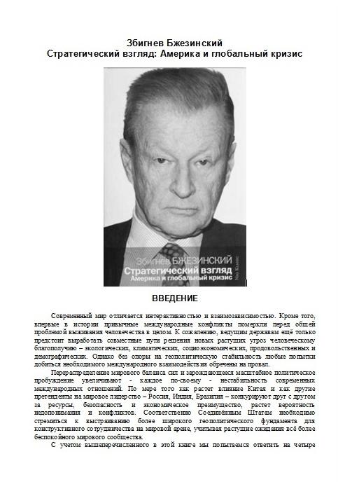 http://i6.imageban.ru/out/2013/11/25/07dcafedc7877dfb73e4c759d30cfca0.jpg