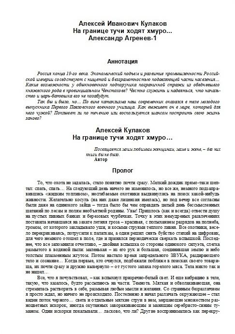 http://i6.imageban.ru/out/2013/11/25/9172c92dc2681183d770e630f6ceb64c.jpg