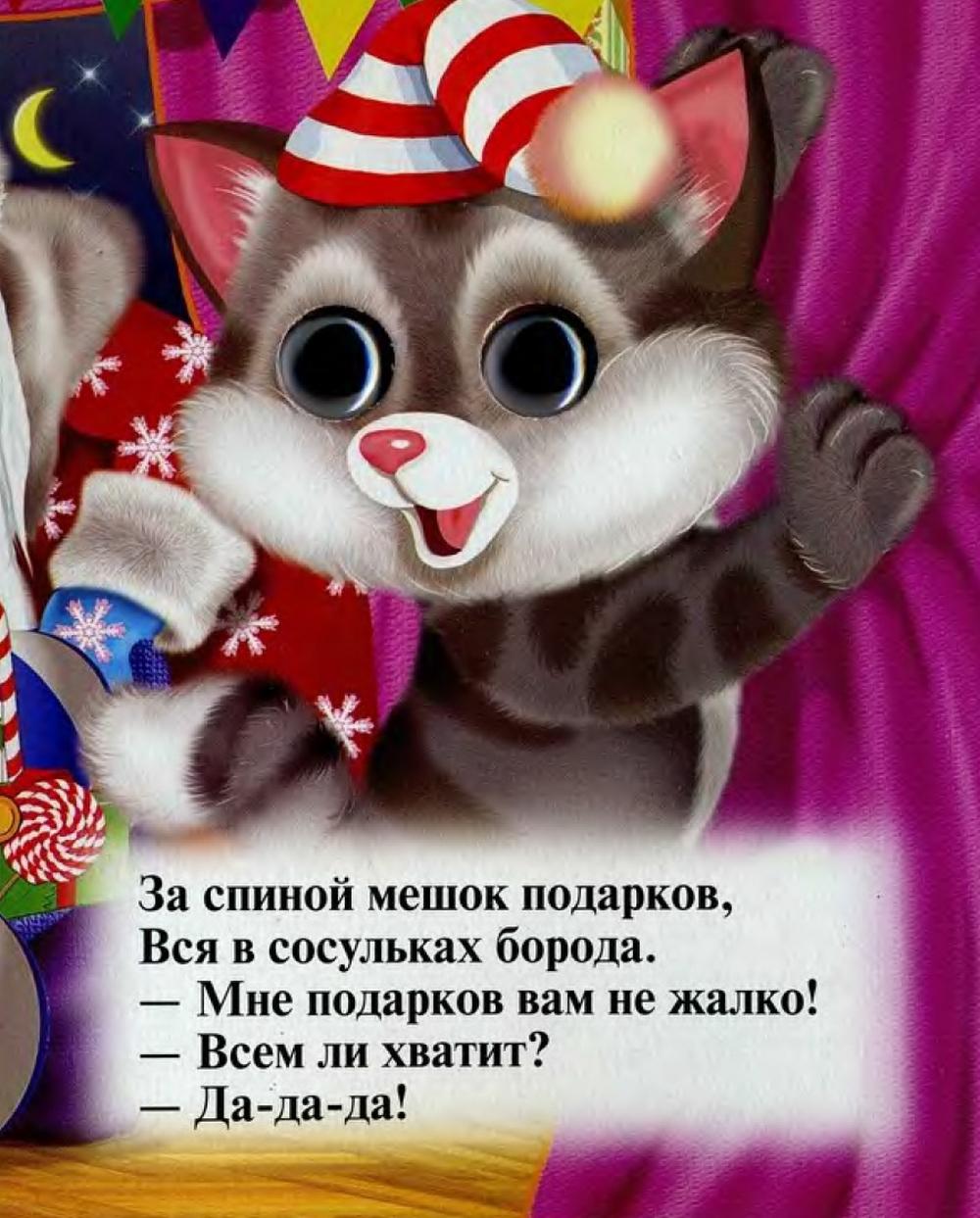 http://i6.imageban.ru/out/2013/11/25/b804c6019a4bbd0e60e0436df6cb7aee.jpg
