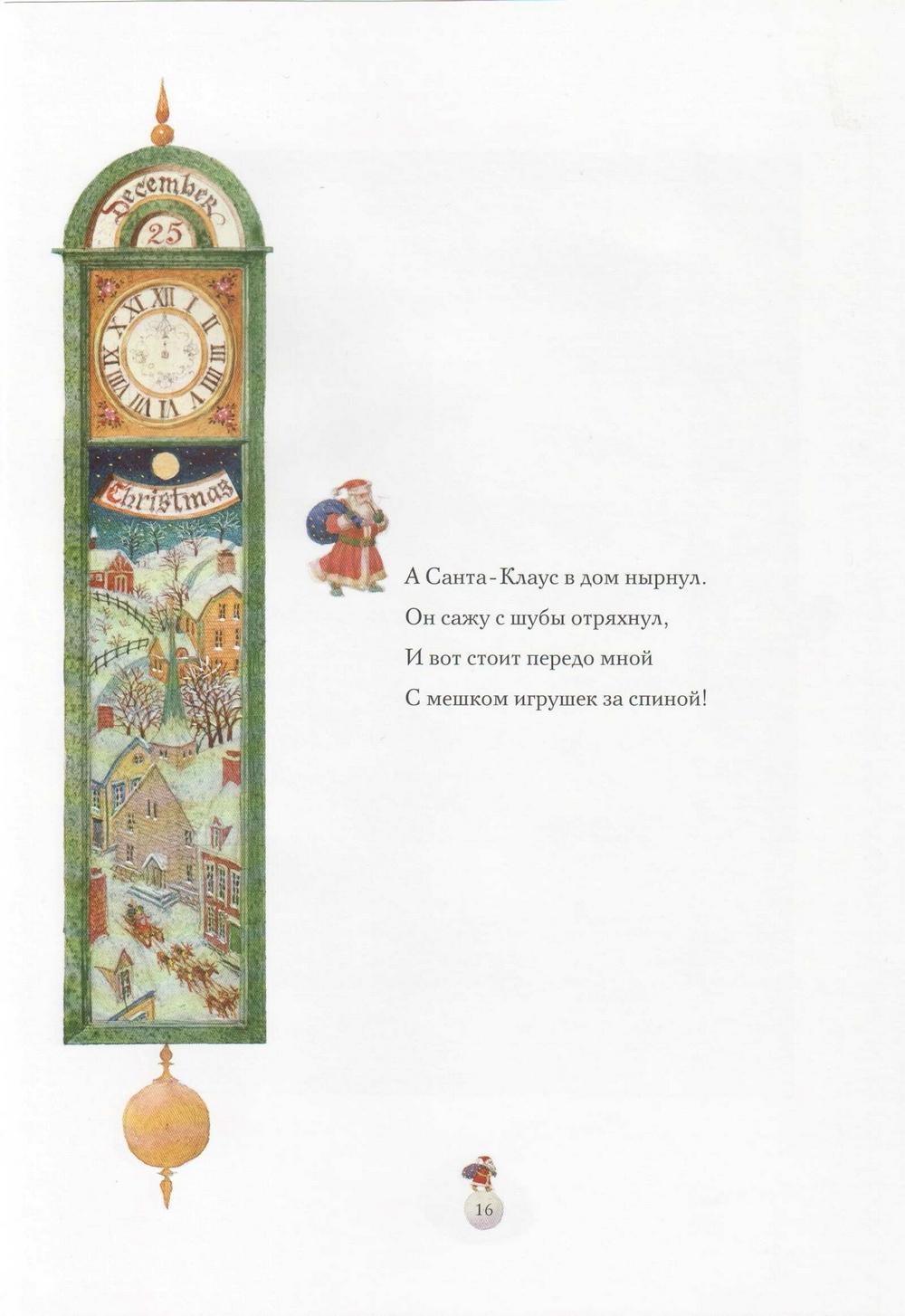 http://i6.imageban.ru/out/2013/11/25/f9feab43c9e814d0a844c70c4762487c.jpg