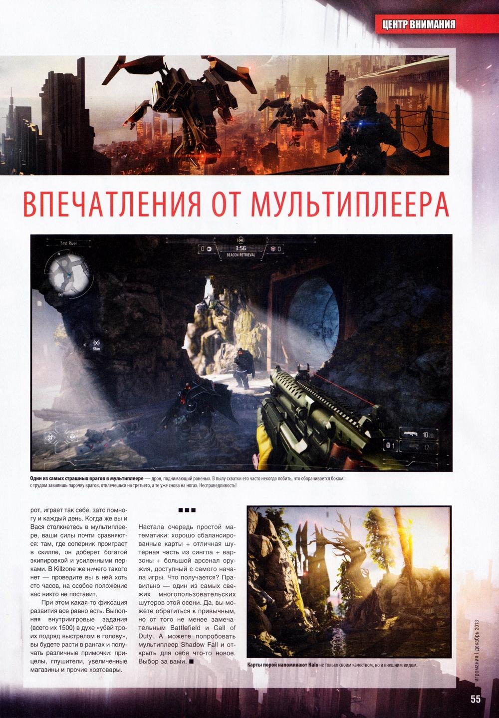 http://i6.imageban.ru/out/2013/11/27/6de8d38c36902afbd7cbcd5dd31c565b.jpg