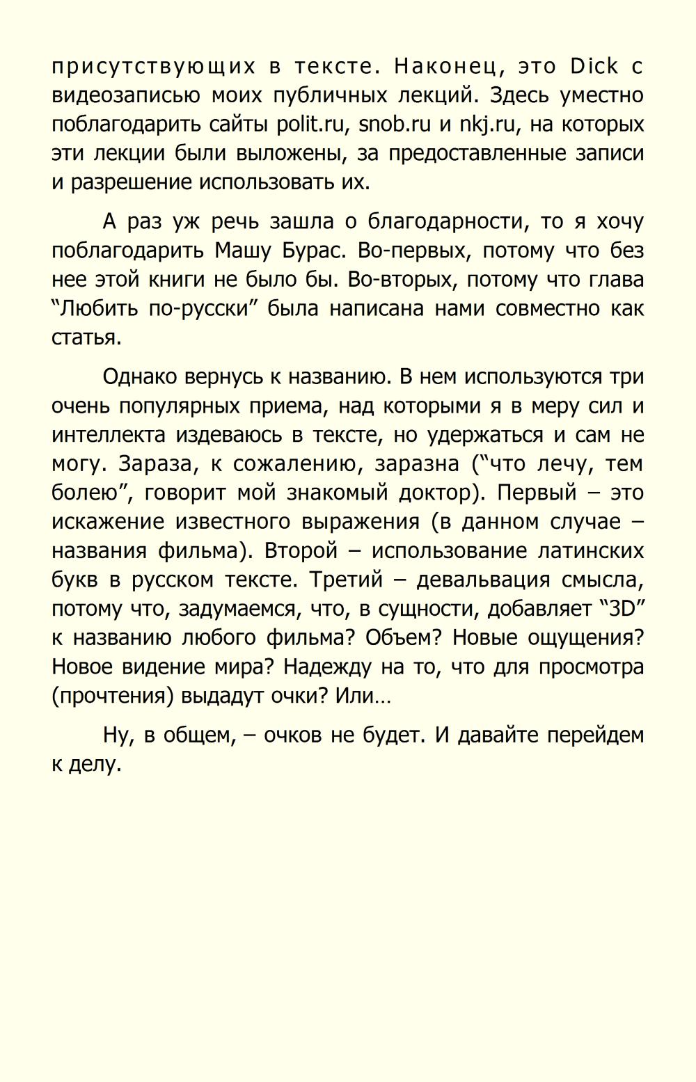 http://i6.imageban.ru/out/2013/11/27/8784d47c033501ca88cbef3332b22811.jpg