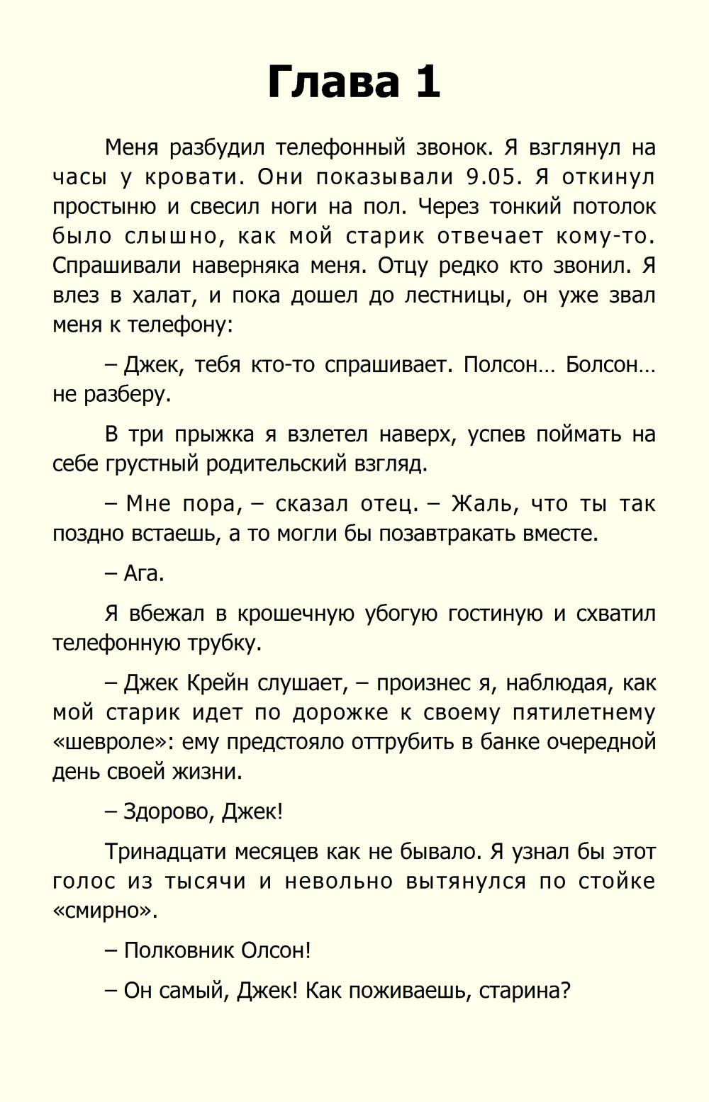 http://i6.imageban.ru/out/2013/11/28/0595b77affe9a498c0b63c4dc71c90b4.jpg