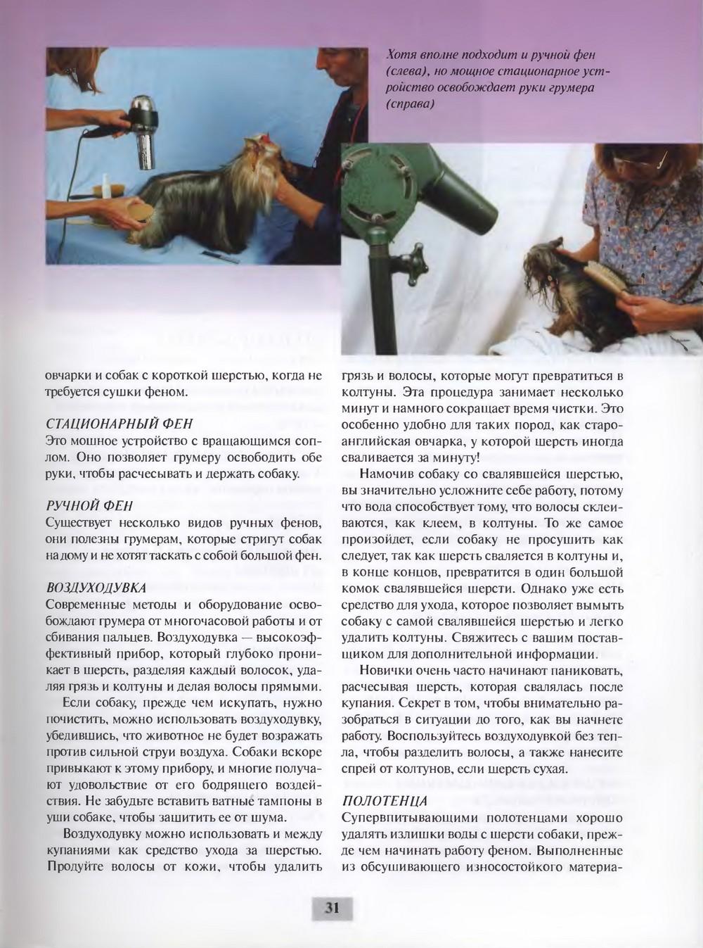 http://i6.imageban.ru/out/2013/11/29/51da2563d91e9c712fb0660d22e28b65.jpg