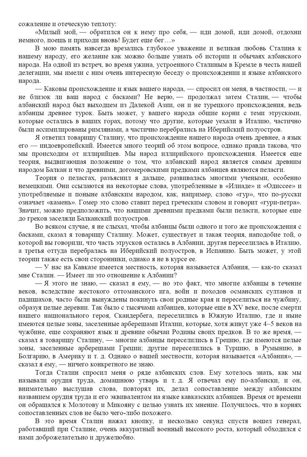 http://i6.imageban.ru/out/2013/11/29/9d138a9b6127419e3b8567391806ae94.jpg