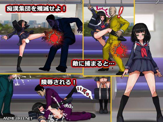 Under Cover Girl / Девушка под прикрытием [2013] [Cen] [Action] [JAP] H-game