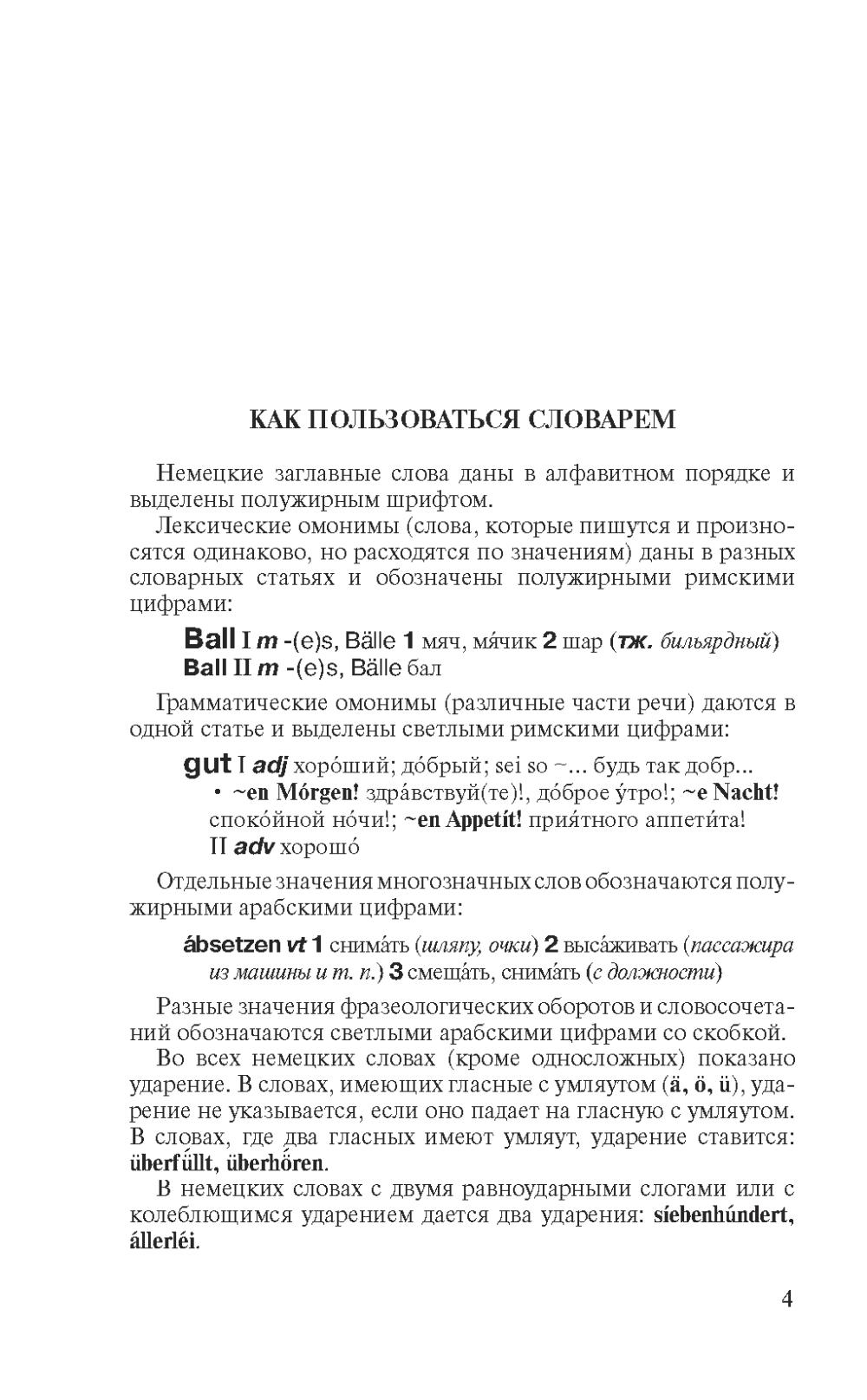 http://i6.imageban.ru/out/2013/12/02/8b6b60c8a7c8b2c72b797647eaf3d7f3.jpg