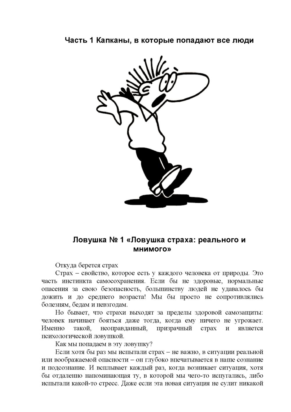 http://i6.imageban.ru/out/2013/12/03/19f970630a6605f570bdce5dd3c875c9.jpg
