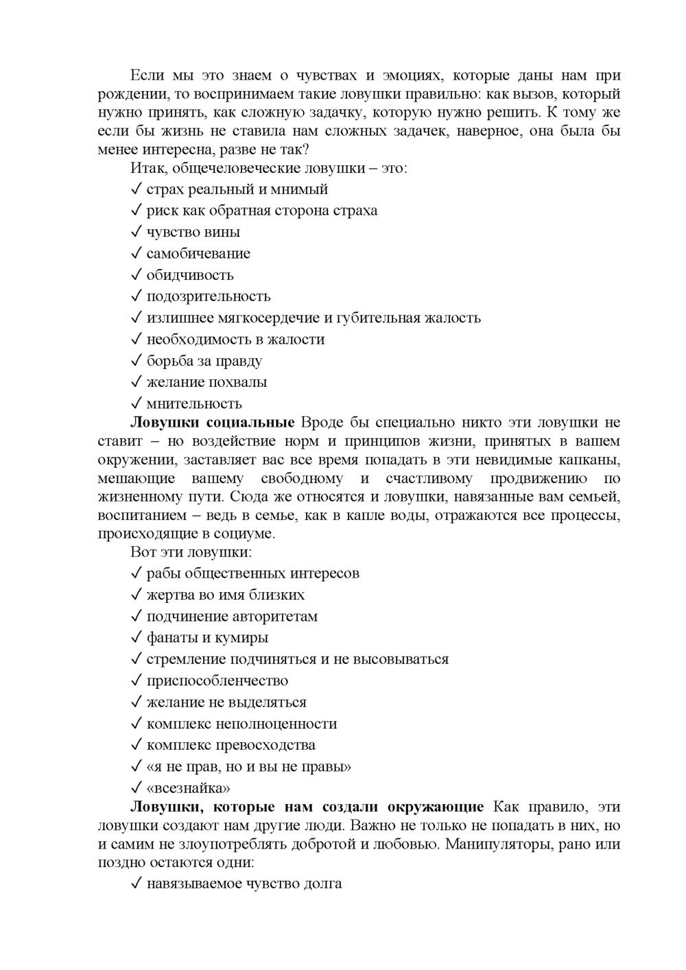http://i6.imageban.ru/out/2013/12/03/c1dca9b903453ff7f0faf7711367cf92.jpg