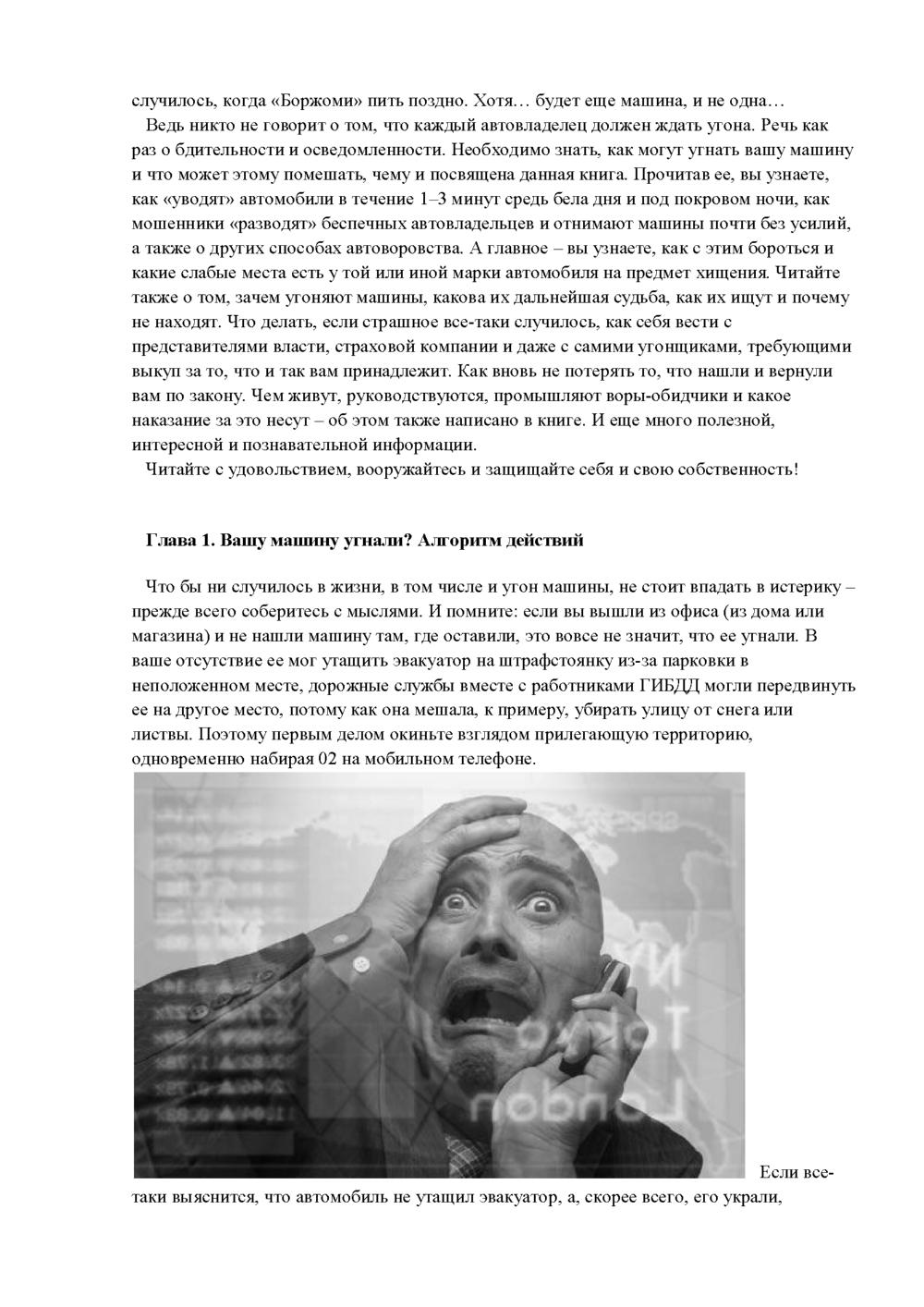 http://i6.imageban.ru/out/2013/12/05/5c617d5b9806c288eff03904a1dea6c4.jpg