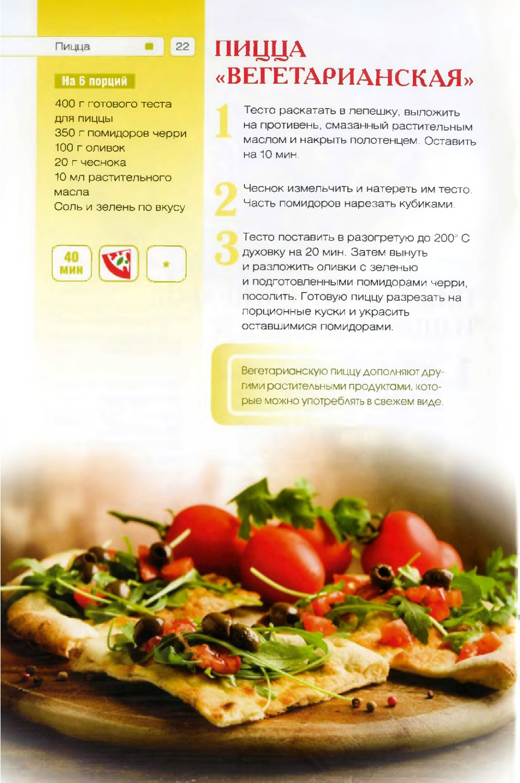 http://i6.imageban.ru/out/2013/12/05/5e3ee3509da5786c1e51cf7bde9613ab.jpg