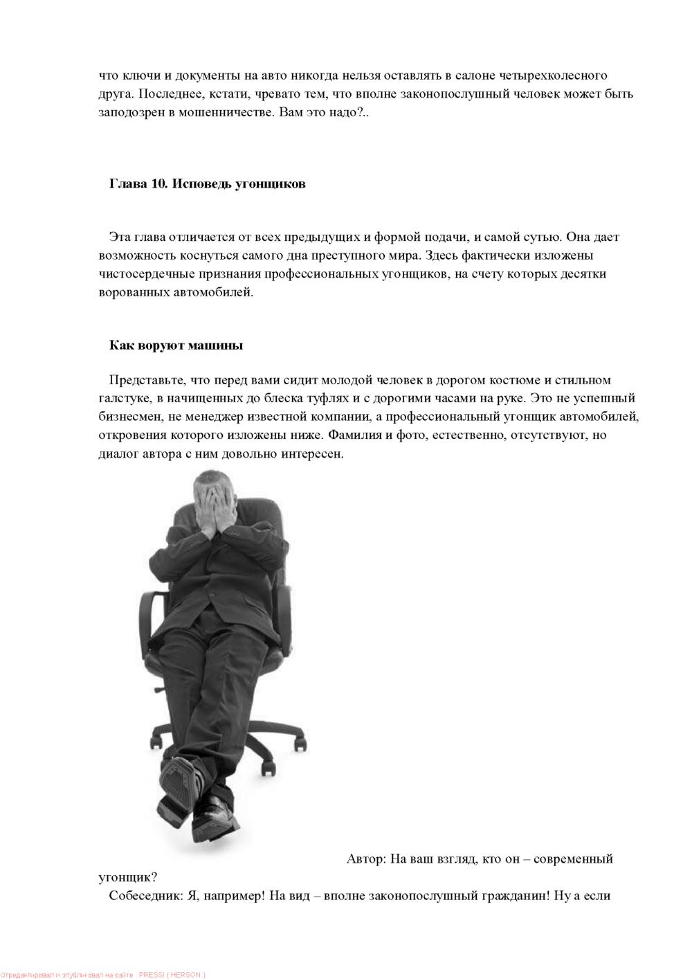 http://i6.imageban.ru/out/2013/12/05/b434b3435fded3e65dc678e2602bd8d6.jpg