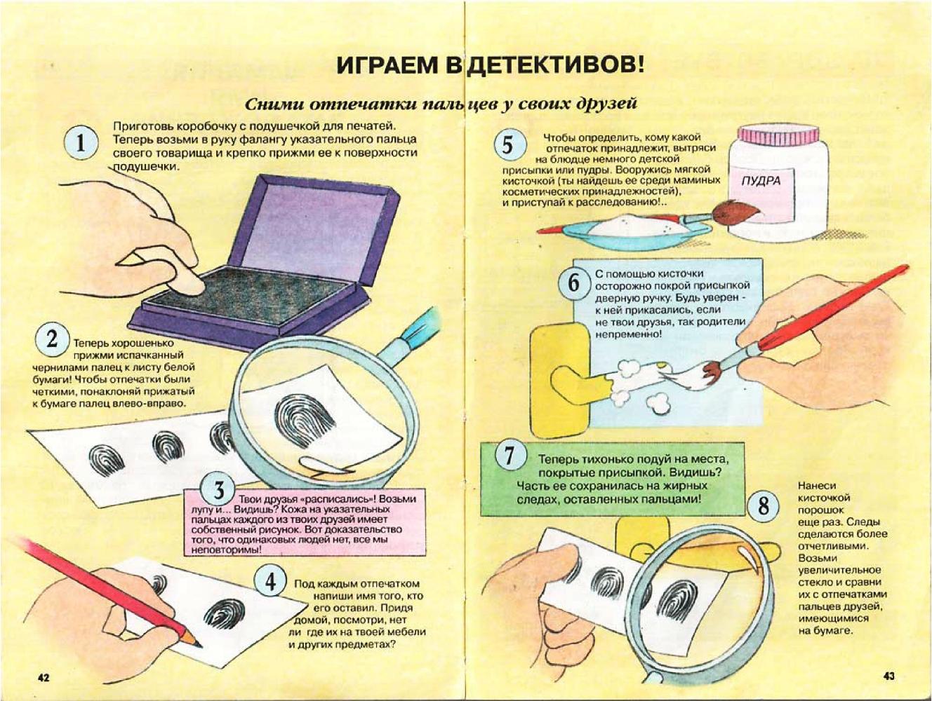 http://i6.imageban.ru/out/2013/12/06/7472ce1bb6bab65862cdd586e8bfc80e.jpg