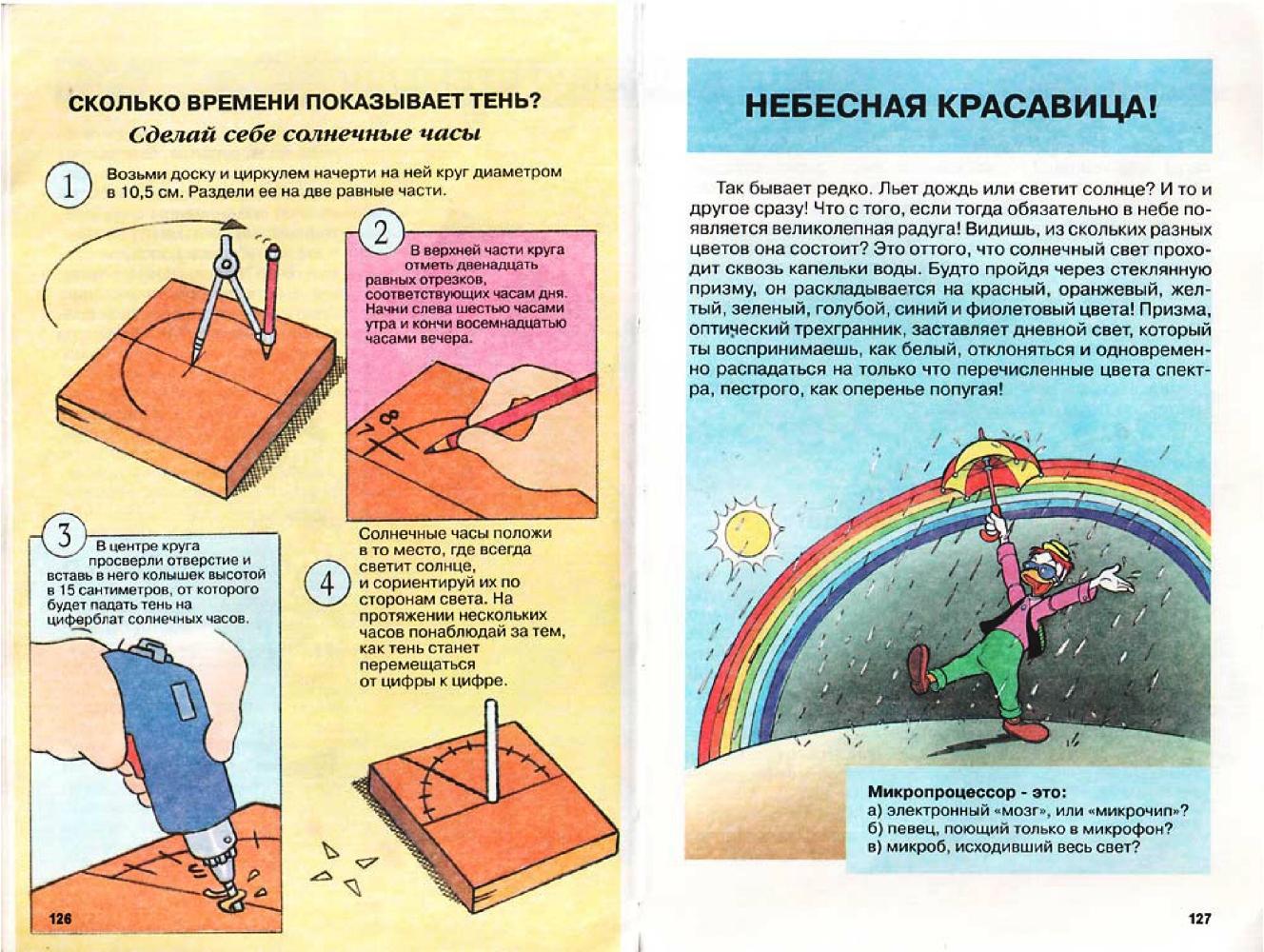 http://i6.imageban.ru/out/2013/12/06/89d4682ae4eab63f25ea44df2089441a.jpg