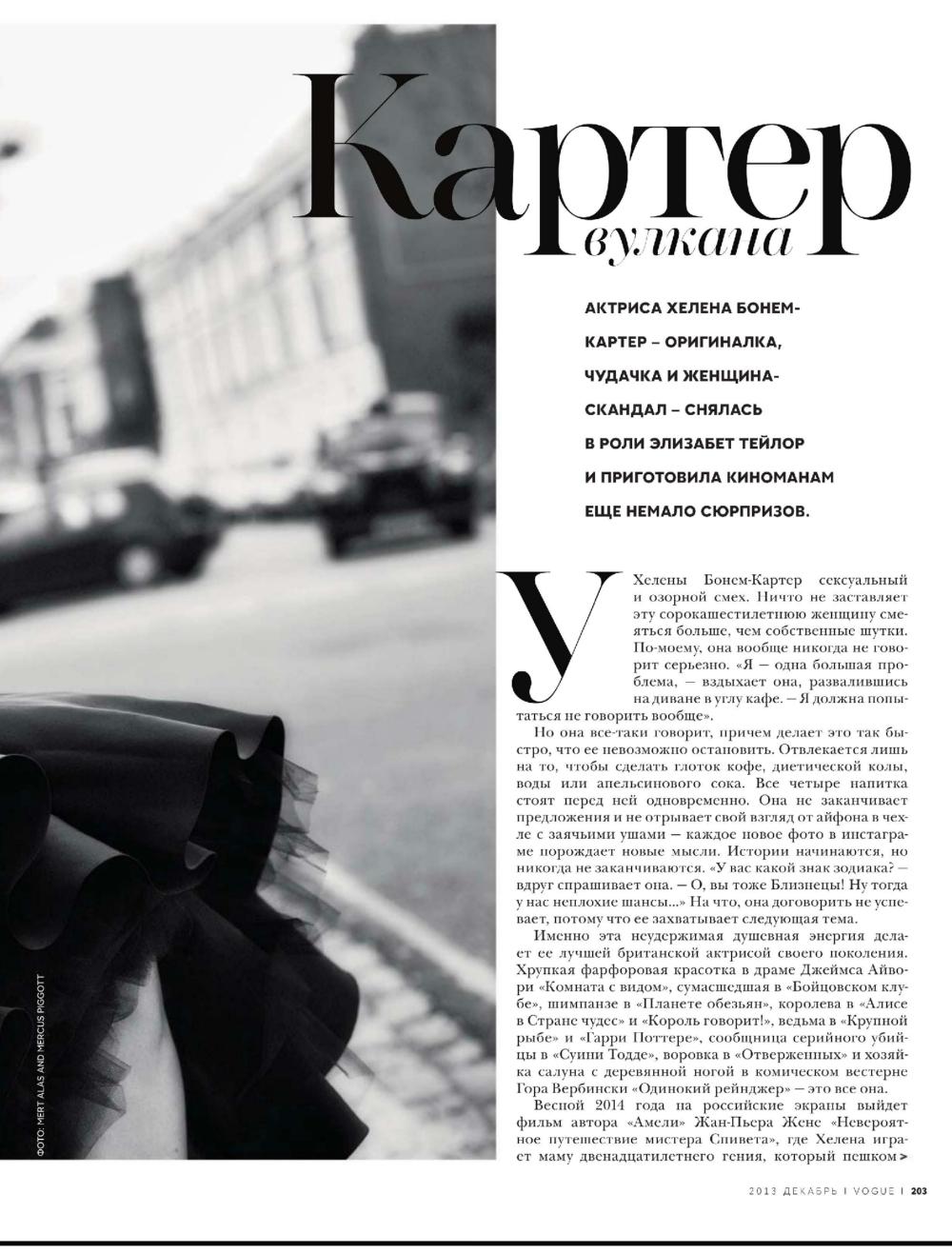 http://i6.imageban.ru/out/2013/12/06/a58b260fd763716965857fdbb4940b21.jpg