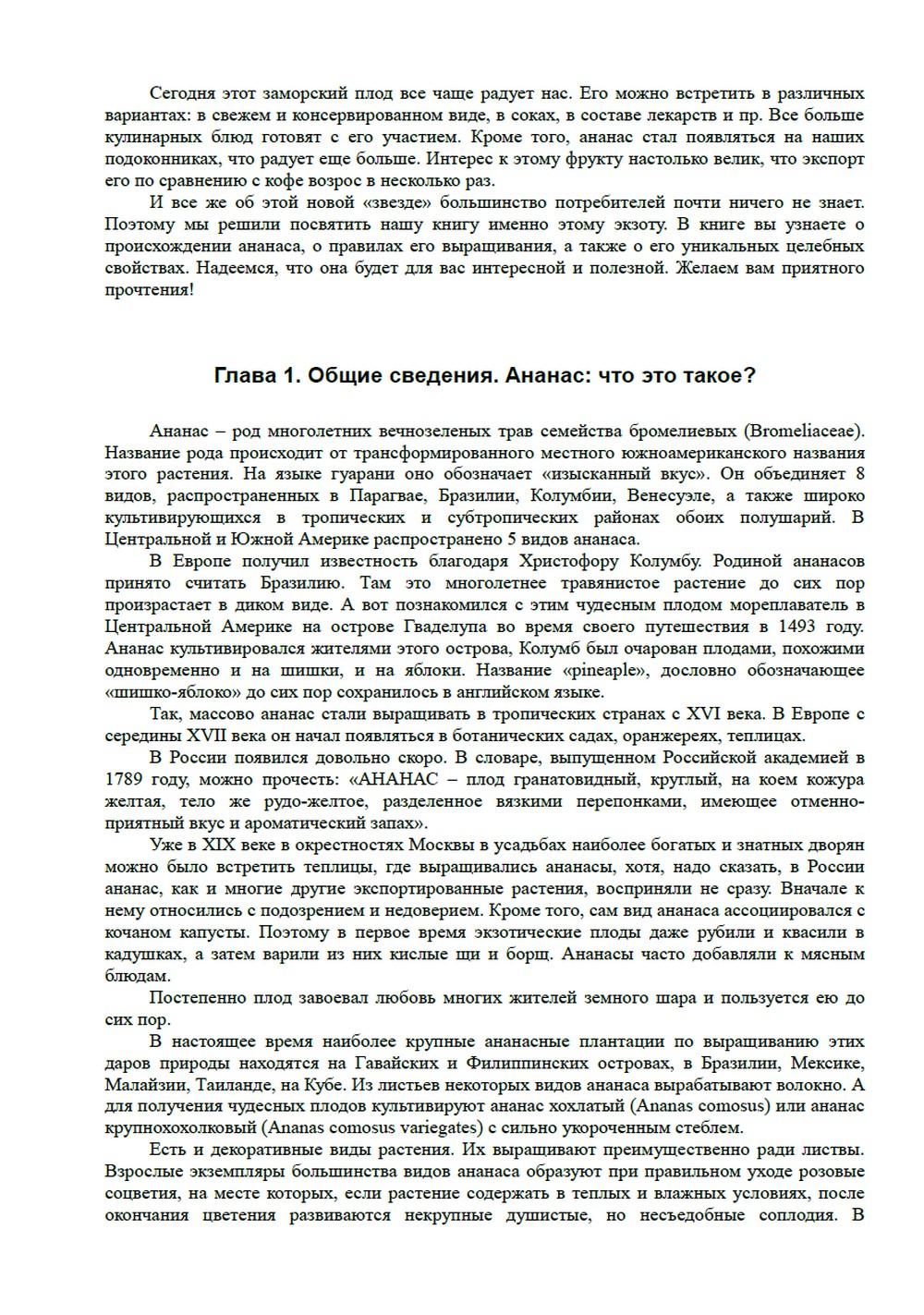 http://i6.imageban.ru/out/2013/12/08/642db477d7d4ac5ecd1226846a61eade.jpg