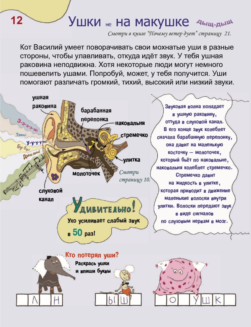 http://i6.imageban.ru/out/2013/12/09/5c854f5cceb485b615d3a02f08b819ce.jpg