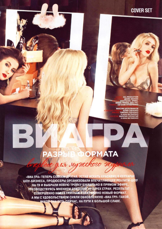 http://i6.imageban.ru/out/2013/12/09/ff0b09e4d95bae182aa096382c13ee8a.jpg