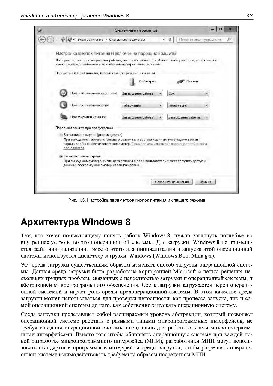 http://i6.imageban.ru/out/2013/12/10/12b0f586416757f843a88f98ce3af000.jpg