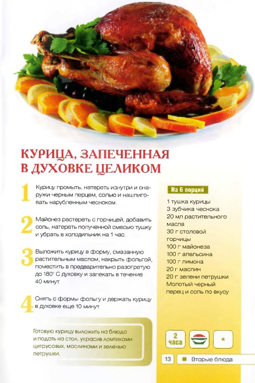 http://i6.imageban.ru/out/2013/12/10/2fd897cebb0bd909d2a45f9f8b4848fb.jpg