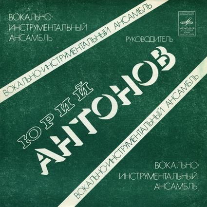 http://i6.imageban.ru/out/2013/12/10/a7b113c4992e1610196d61581db35286.jpg