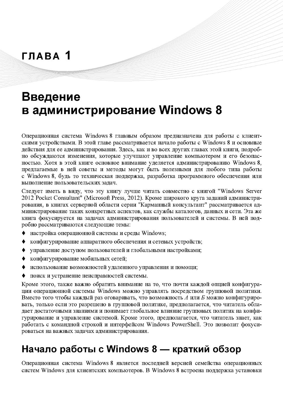 http://i6.imageban.ru/out/2013/12/10/c6c63a7200a3b9f62fc54055bead3b6c.jpg