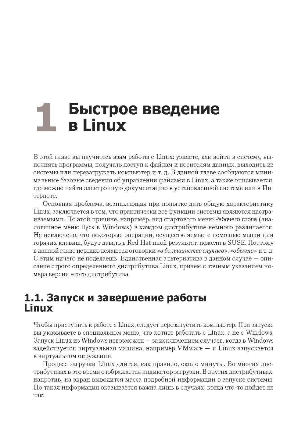 http://i6.imageban.ru/out/2013/12/11/789c3fba99612e22dd08c475d68945e6.jpg