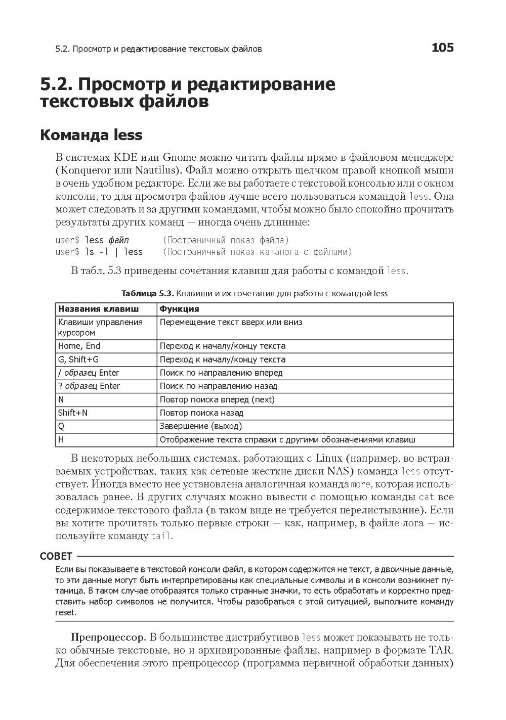 http://i6.imageban.ru/out/2013/12/11/aaccd6f4fb337b511cac961a200e3a8d.jpg