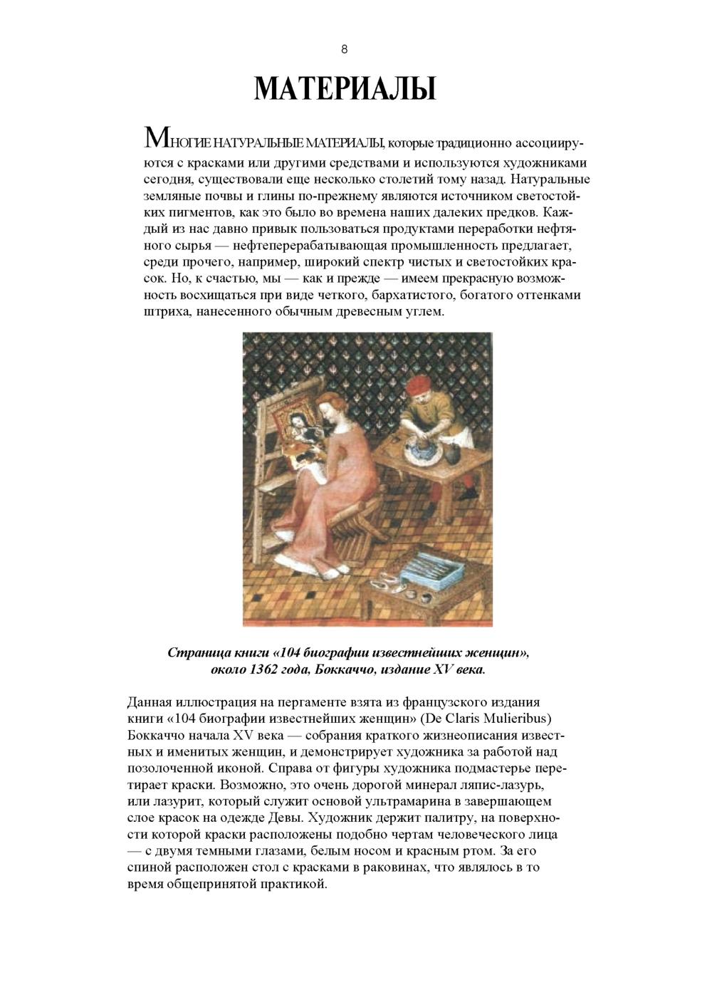 http://i6.imageban.ru/out/2013/12/12/04c5cc9fe64ef081181c9c8d96a2b3e1.jpg