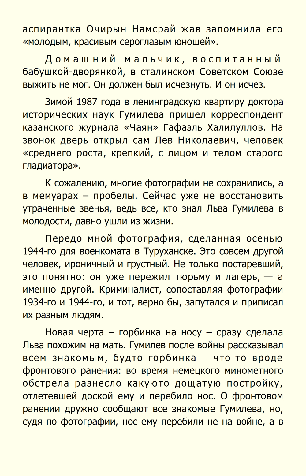 http://i6.imageban.ru/out/2013/12/12/61ffe7bf572bbf2d802986e345f09118.jpg