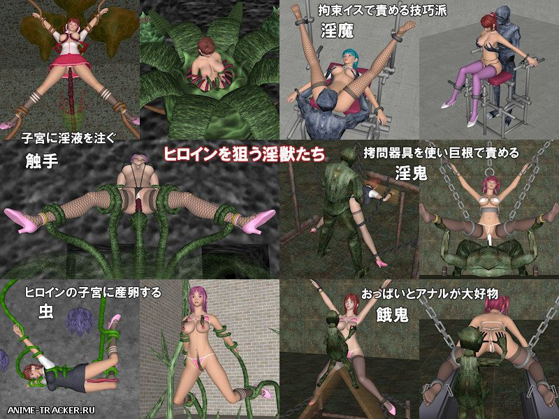 Sexual Sacrifice 2 - Tentacles and Lust Beast Island / Сексуальная жертва 2 [2011] [Cen] [jRPG,Animation] []
