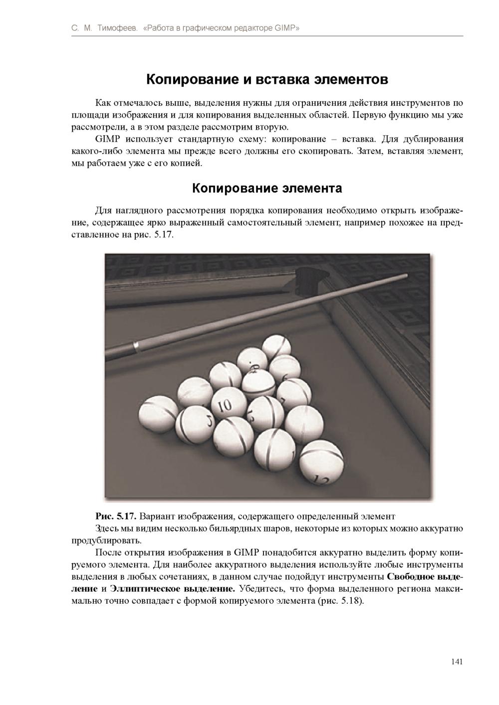 http://i6.imageban.ru/out/2013/12/13/253aac7f1304798a6ed3378349130695.jpg
