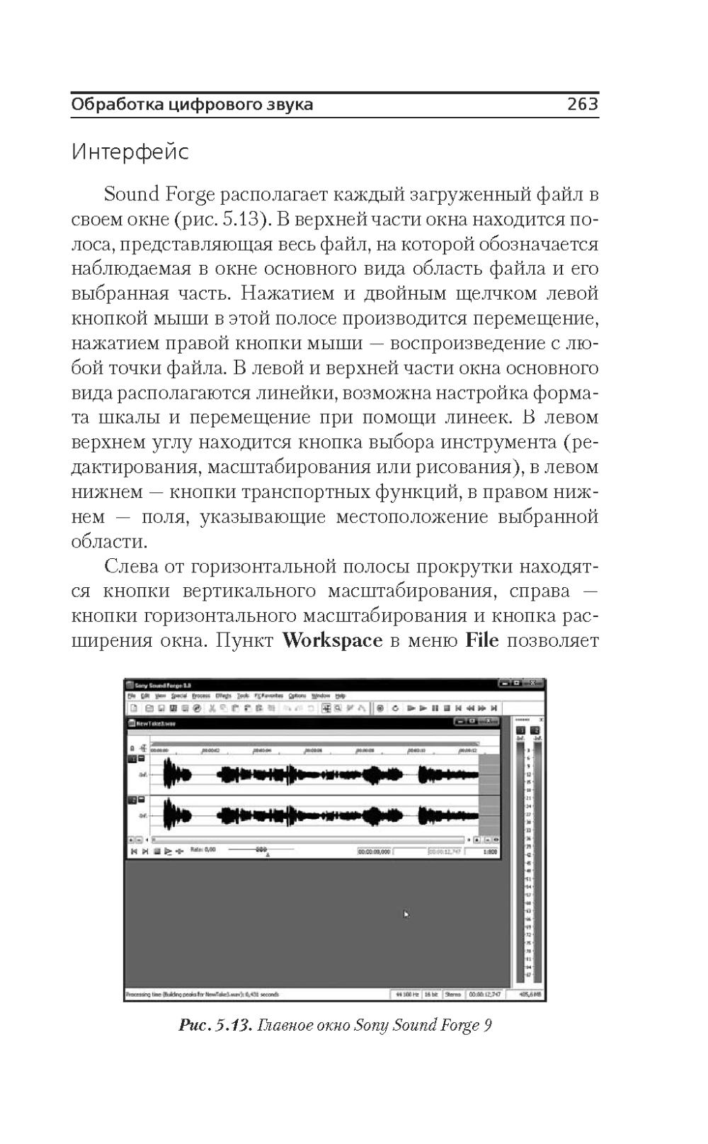 http://i6.imageban.ru/out/2013/12/13/7100881e5c1dd6a90e483c2527ac5599.jpg