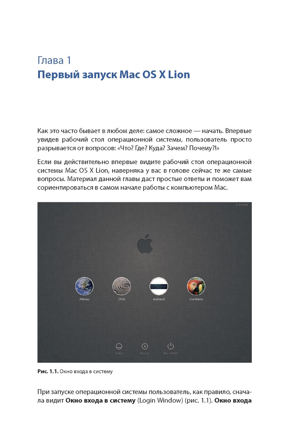 http://i6.imageban.ru/out/2013/12/13/bb819d00d5f05d0b3891973b16dcc012.jpg