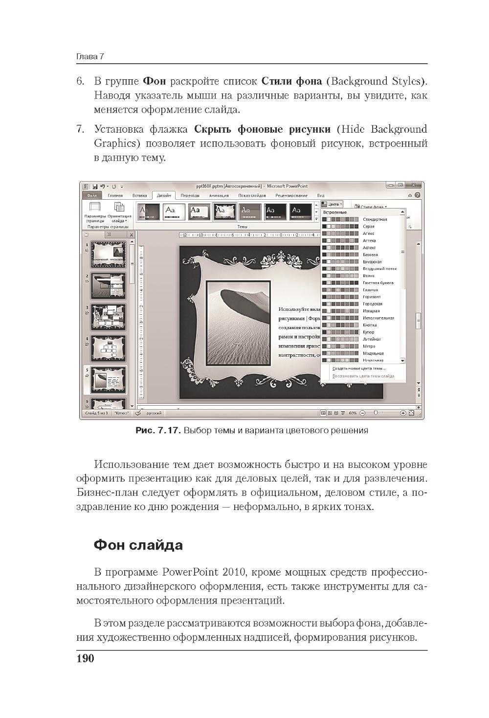 http://i6.imageban.ru/out/2013/12/13/f08173da9a8b71eed1bf35e814a5a270.jpg