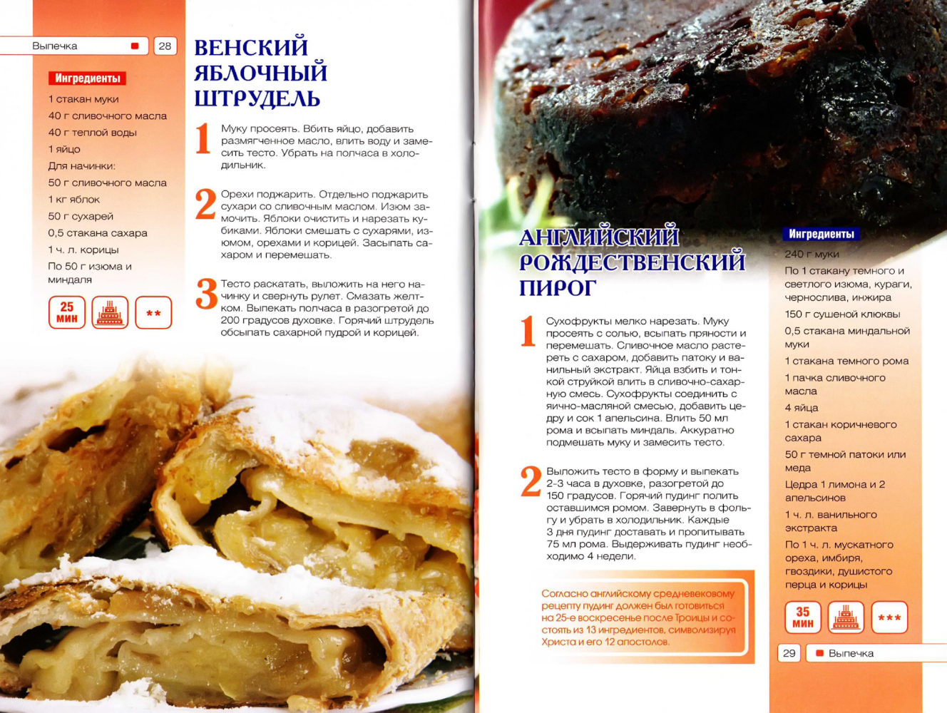 http://i6.imageban.ru/out/2013/12/20/b7240ed066d6ff4315a8a18abcf3a023.jpg