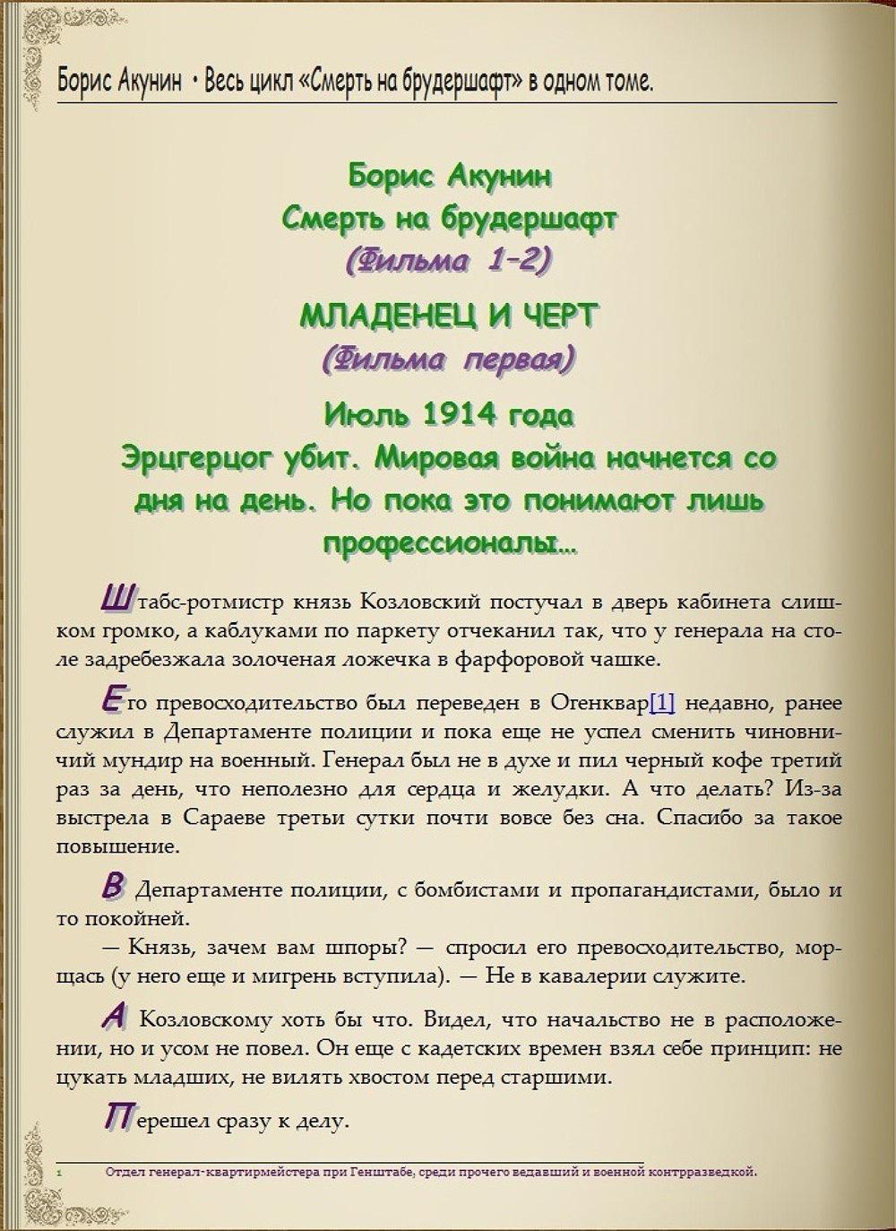http://i6.imageban.ru/out/2013/12/23/84d77f0aac8198760ffca86a1945e493.jpg