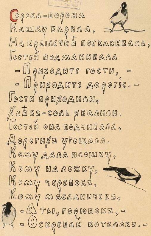 http://i6.imageban.ru/out/2013/12/27/3d8bdf66150af974ed16278ebb5d63d1.jpg