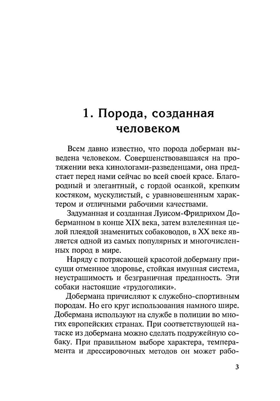 http://i6.imageban.ru/out/2013/12/27/b6a63f67f39221fc8a39e22be4ec07e1.jpg