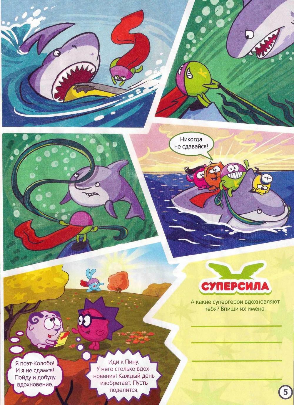 http://i6.imageban.ru/out/2013/12/29/5c793d3f31c46c7783ad6c4c97c3044c.jpg