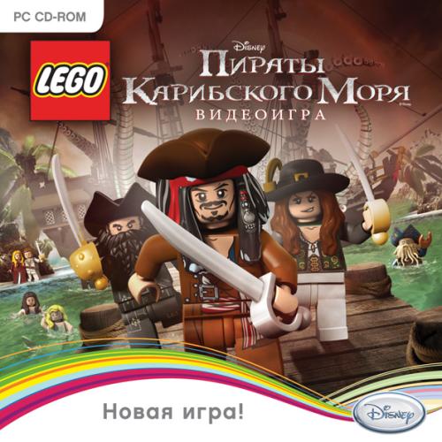 LEGO Pirates of the Caribbean / LEGO Пираты Карибского моря [RePack] [RUS / ENG] (2011)