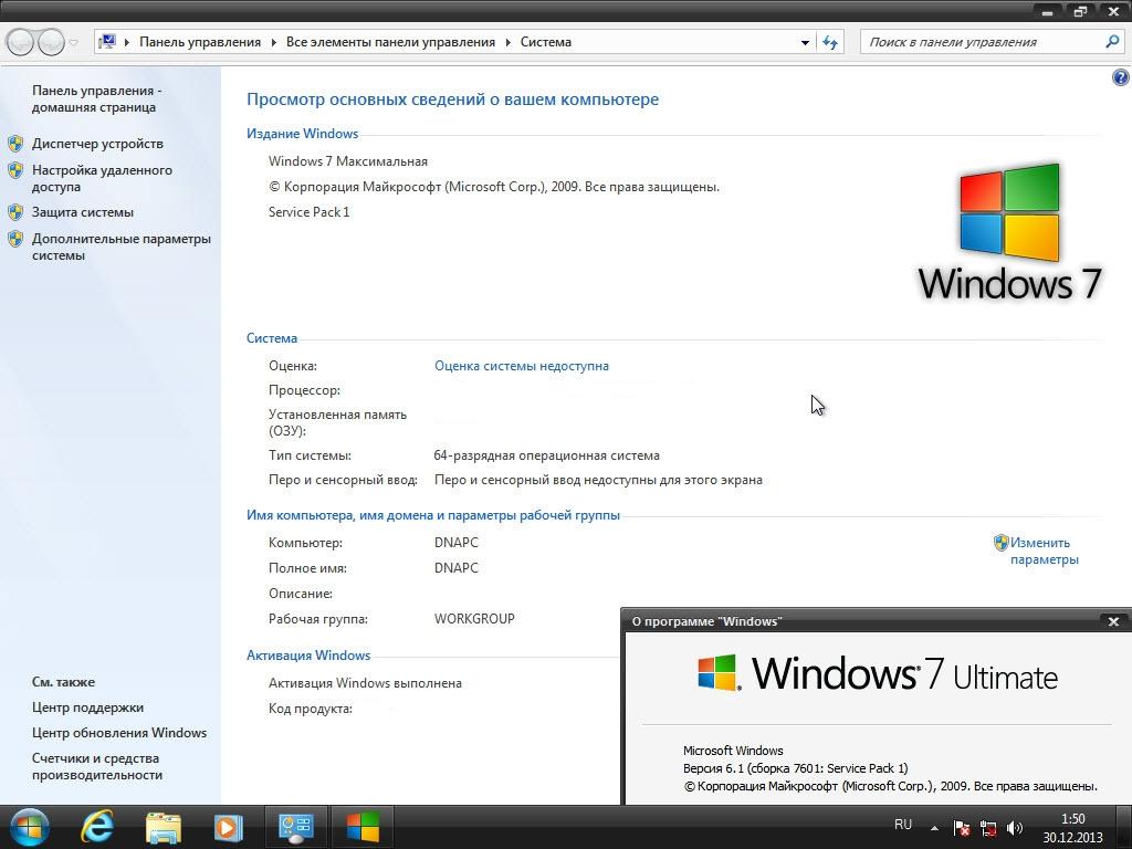 Dna Windows X64 Торрент