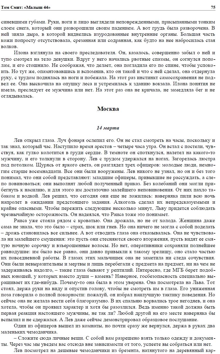 http://i6.imageban.ru/out/2014/01/03/9d386239bfe8e41212e6b1757c5c29ab.jpg