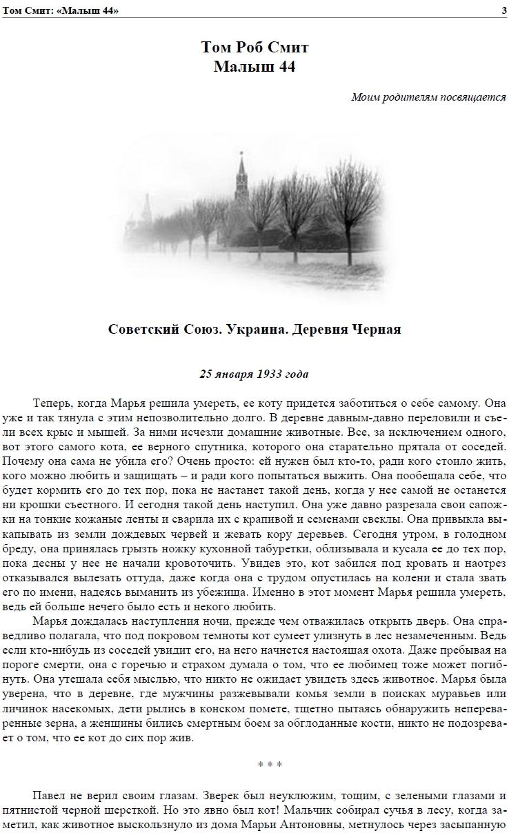 http://i6.imageban.ru/out/2014/01/03/a2df9df5432f5ba4af375029e89cf83c.jpg