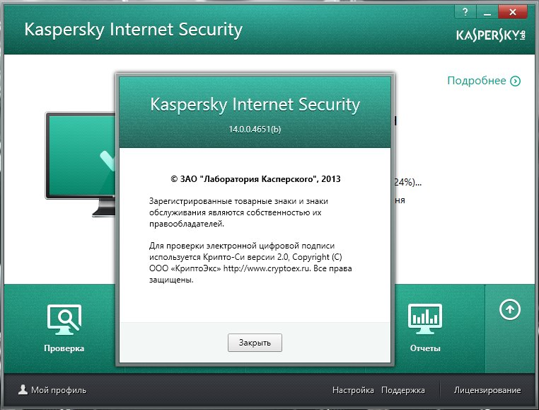 Kaspersky Internet Security 2014 14.0.0.4651 (b) [Shareware]