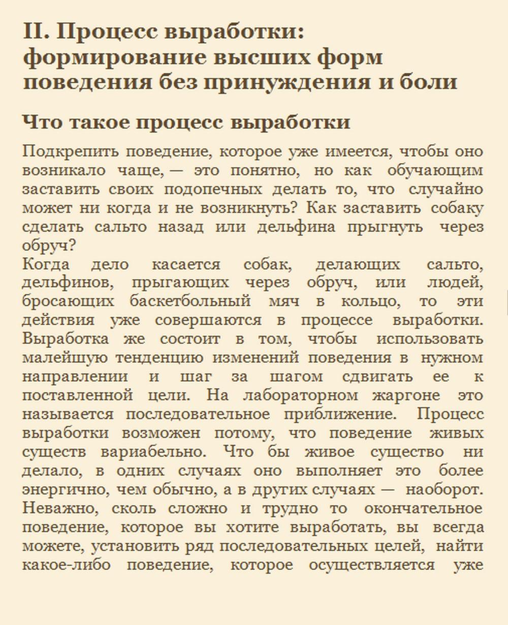 http://i6.imageban.ru/out/2014/01/08/100ba39db4b34d3db153b1e651cdcb1f.jpg