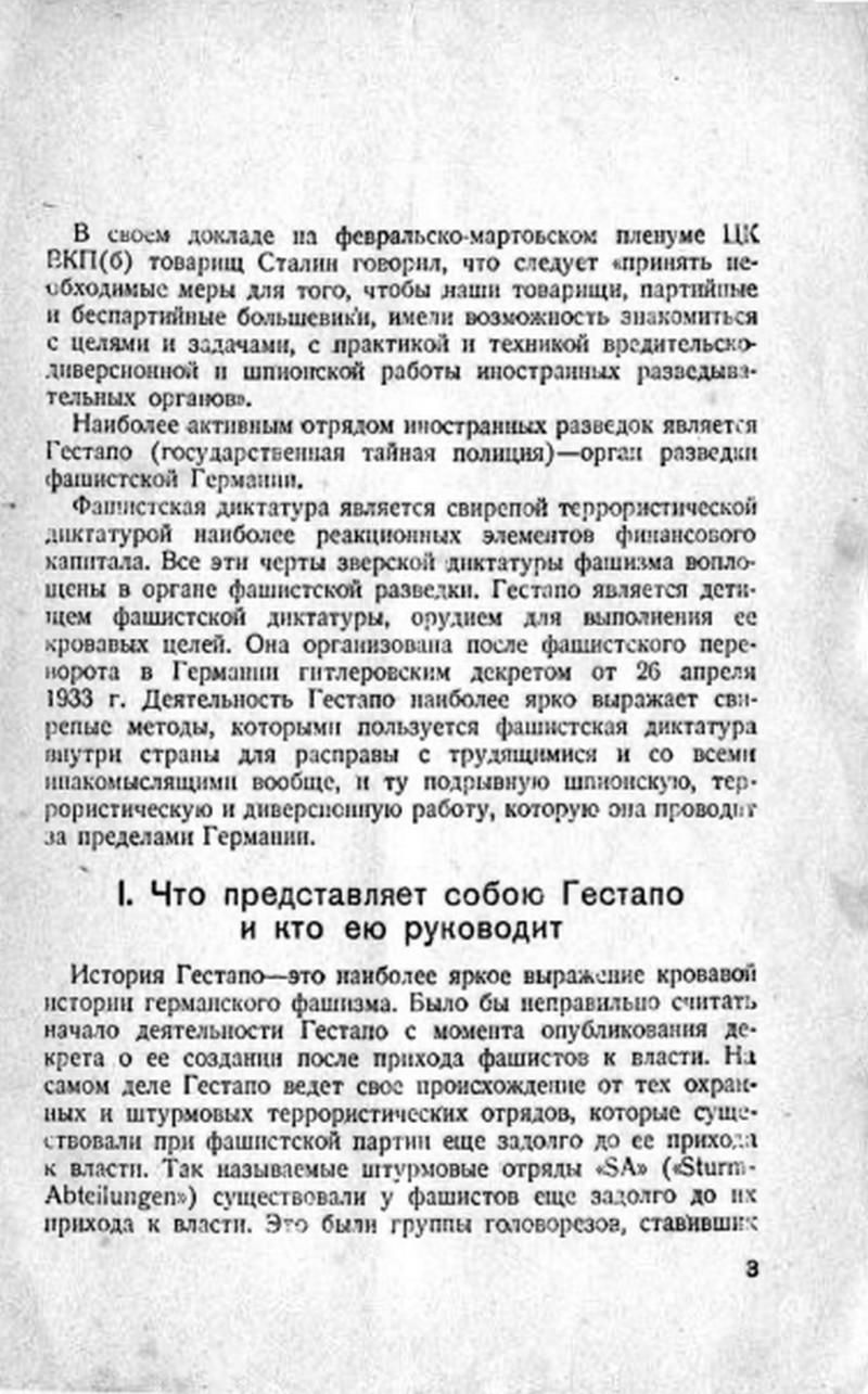 http://i6.imageban.ru/out/2014/01/08/70d204c822b8046072a4a01e6c0c25ba.jpg