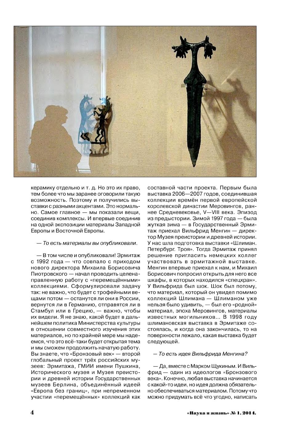 http://i6.imageban.ru/out/2014/01/12/1f2b71ec127baad010b2dd3bf032a621.jpg
