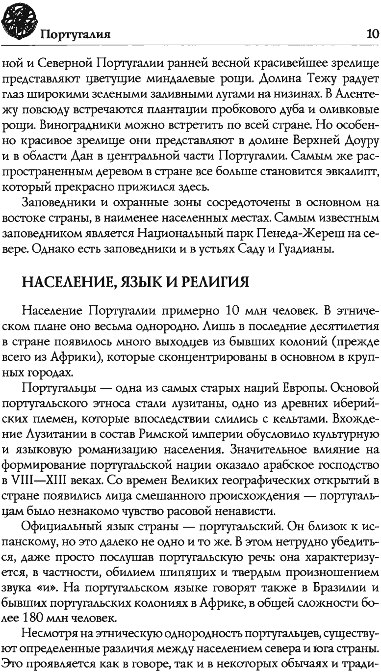 http://i6.imageban.ru/out/2014/01/12/30e236ec7b9d88cf042e5e1b35677fce.jpg