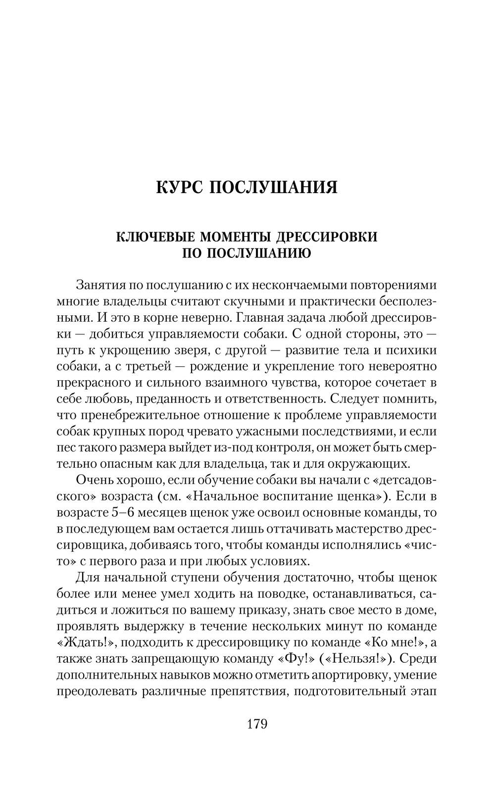 http://i6.imageban.ru/out/2014/01/12/395165a0fcb110bb5f26f5f584f2b0ee.jpg